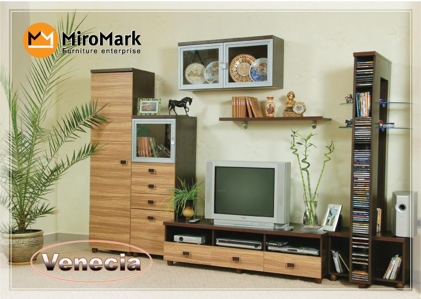 Перейти в категорию: Мебель, декор, интерьер. Цены украинских интернет-маг